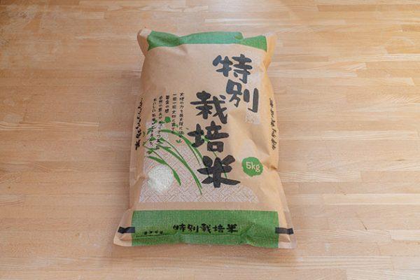 特別栽培米5KG