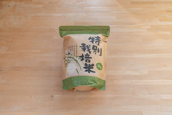 特別栽培米 2Kg