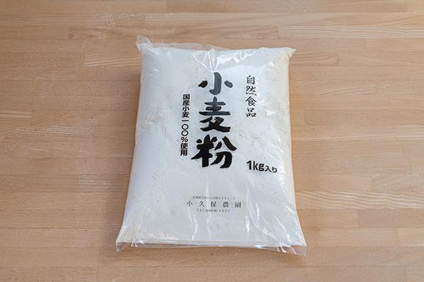 小麦粉のサムネイル